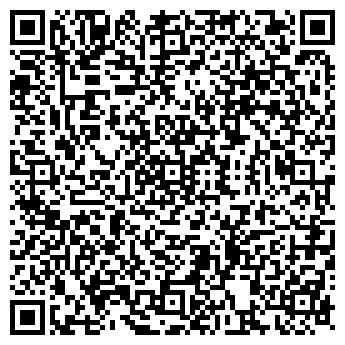 QR-код с контактной информацией организации СТО К ОДНОМУ