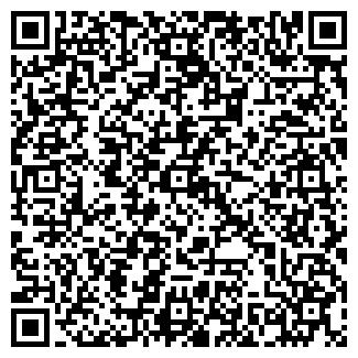 QR-код с контактной информацией организации АГРОВНЕШТОРГ