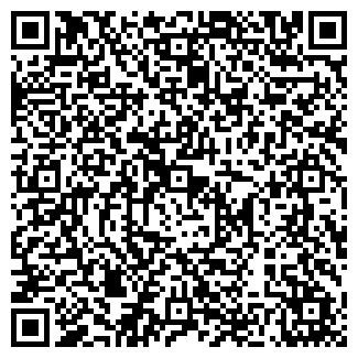 QR-код с контактной информацией организации ООО АКВАМАРИН-12