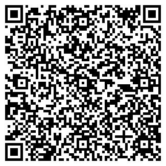 QR-код с контактной информацией организации ООО АЛАНС