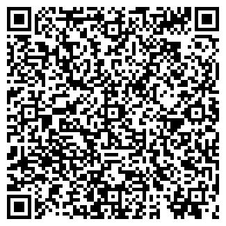 QR-код с контактной информацией организации ОДО АЛГОРИТМ