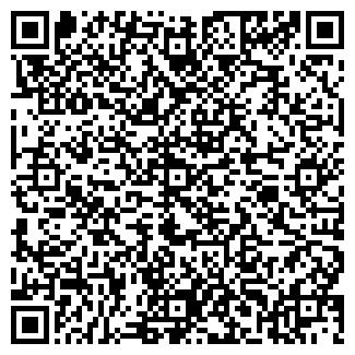 QR-код с контактной информацией организации АЛЕСЯ