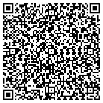 QR-код с контактной информацией организации АЛЬПСТРОЙ-МАРКЕТ