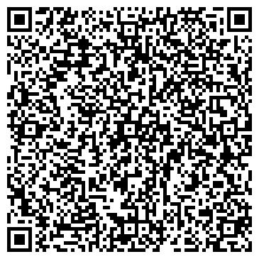 QR-код с контактной информацией организации УТРО РОССИИ
