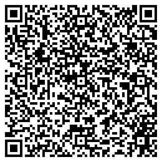 QR-код с контактной информацией организации ООО АМАПИК