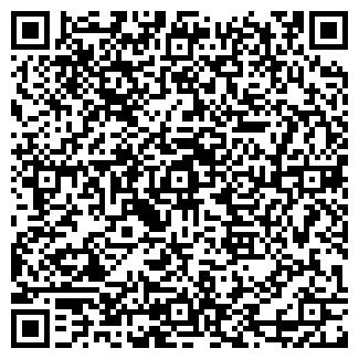 QR-код с контактной информацией организации АРДО ТУР, ОДО