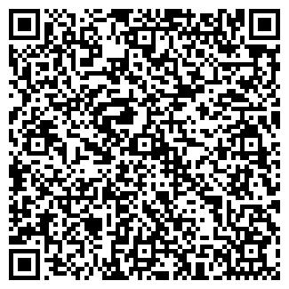 QR-код с контактной информацией организации ОДО АРЕОКС-ОЛЕУМ