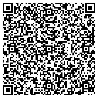 QR-код с контактной информацией организации САНИК, ЗАО