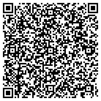 QR-код с контактной информацией организации УРАЛКАДАСТР, ООО