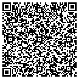 QR-код с контактной информацией организации ООО НОВЫЙ ГОРОД