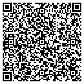 QR-код с контактной информацией организации АРС ЧУТПП