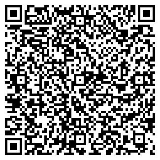 QR-код с контактной информацией организации ПРОСПЕКТЪ