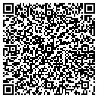 QR-код с контактной информацией организации ТЕКТУМ
