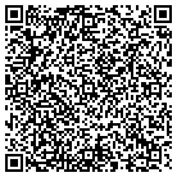 QR-код с контактной информацией организации ФЛЭТ-СЕРВИС