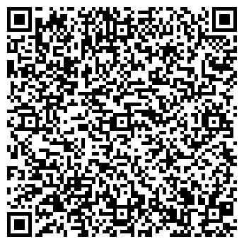 QR-код с контактной информацией организации ЧУП АРТЛАЙН