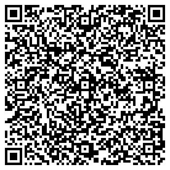 QR-код с контактной информацией организации АЛЬЯНС-ВЕС, ООО