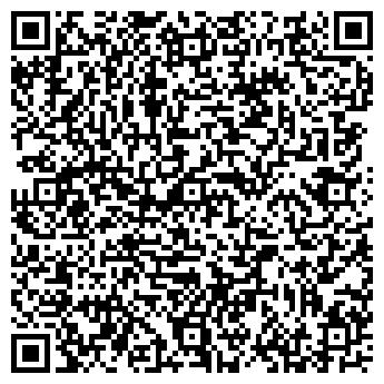 QR-код с контактной информацией организации АПАРТАМЕНТ АН