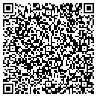 QR-код с контактной информацией организации ОДО АСТРА