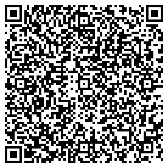 QR-код с контактной информацией организации АРТЕКА, ООО