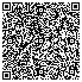 QR-код с контактной информацией организации ООО БЕЛЫЙ ДОМ