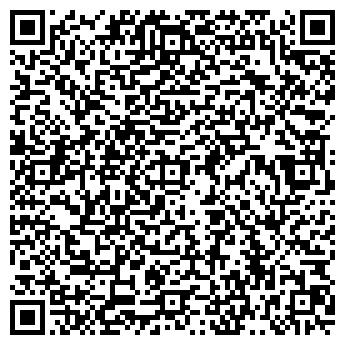 QR-код с контактной информацией организации БЭСТ ЦН