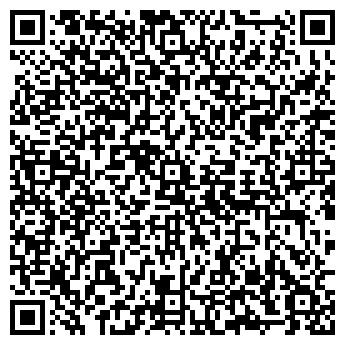 QR-код с контактной информацией организации ВЕЗДЕ КАК ДОМА
