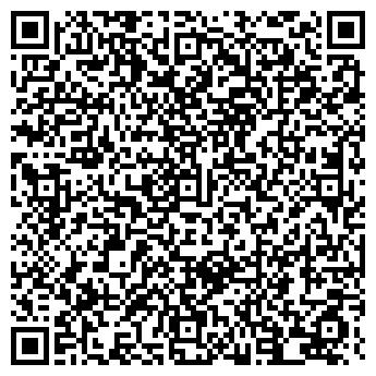 QR-код с контактной информацией организации ВЕРНИСАЖ ПЛЮС, ООО