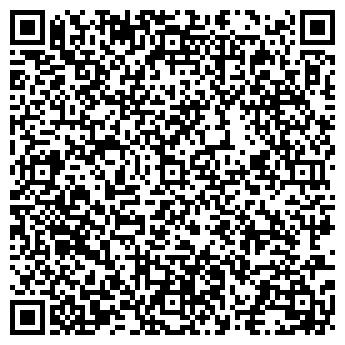 QR-код с контактной информацией организации САНТАПАК