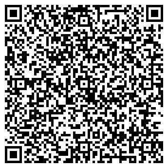QR-код с контактной информацией организации ВОЗРОЖДЕНИЕ АН