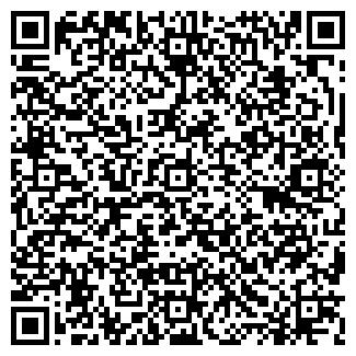 QR-код с контактной информацией организации ВОЛОСТЬ