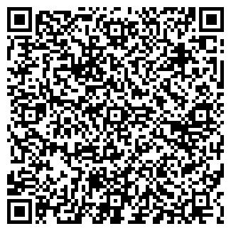 QR-код с контактной информацией организации ГРАД-СВ