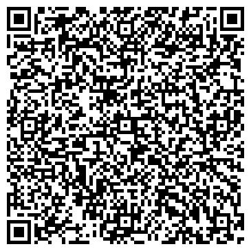 QR-код с контактной информацией организации ДАОСТРОЙ АГЕНТСТВО НЕДВИЖИМОСТИ, ООО