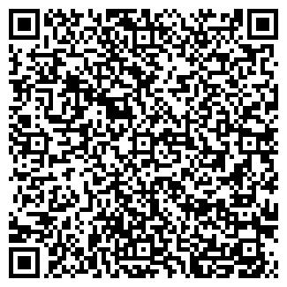 QR-код с контактной информацией организации ДЕЖА, ООО