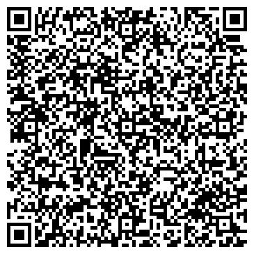 QR-код с контактной информацией организации ДИАМАНТ-НЕДВИЖИМОСТЬ, ООО
