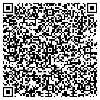 QR-код с контактной информацией организации ДОВЕРИЕ 2003, ООО
