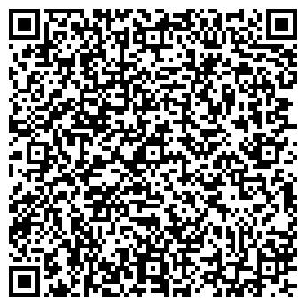 QR-код с контактной информацией организации ДОМ 2000, ООО