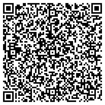 QR-код с контактной информацией организации ДСП АП, ЗАО