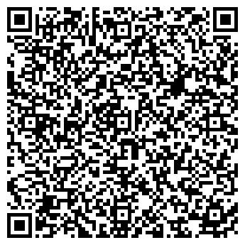QR-код с контактной информацией организации А-СЕРВИС ИНТЕРНЕЙШЕНЕЛ
