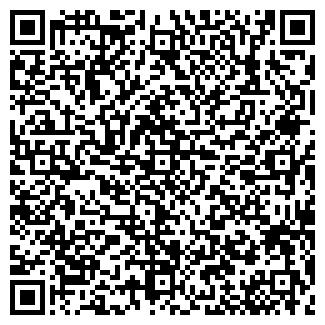 QR-код с контактной информацией организации ИНГРАС, ООО