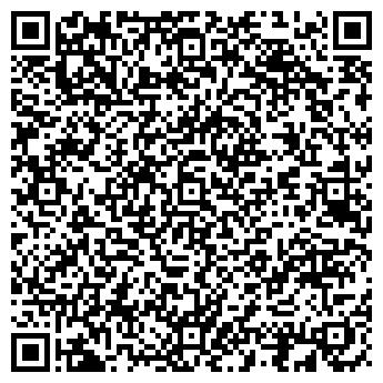 QR-код с контактной информацией организации БАЗА УНИВЕРСАЛЬНАЯ
