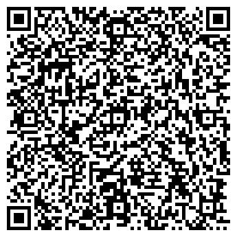QR-код с контактной информацией организации КВИКО, ООО