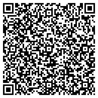 QR-код с контактной информацией организации БАКАЛЕЯ