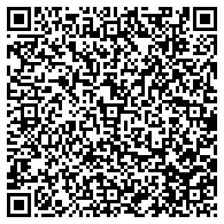 QR-код с контактной информацией организации КОРТЕС, ООО