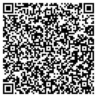 QR-код с контактной информацией организации БАЛТ, ООО