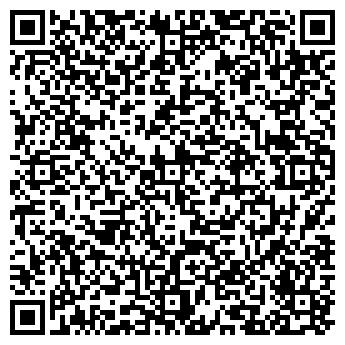 QR-код с контактной информацией организации ЛЭНД-ЛОРД, ООО