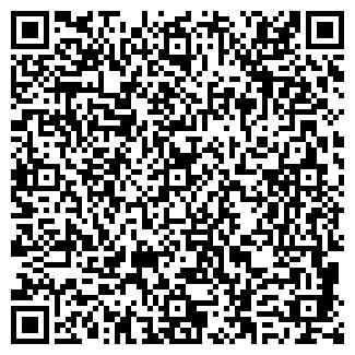 QR-код с контактной информацией организации МАДРИД