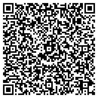 QR-код с контактной информацией организации ООО БЕЛАВТОМАЗСЕРВИС