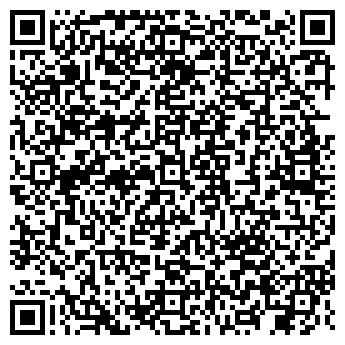 QR-код с контактной информацией организации НОВА-СТРОЙ, ЗАО
