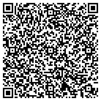 QR-код с контактной информацией организации УТРЕННЯЯ ПОЧТА
