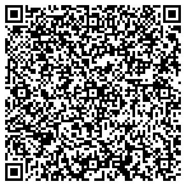 QR-код с контактной информацией организации ПЕРВЫЙ АЛГОРИТМ ХОЛДИНГ
